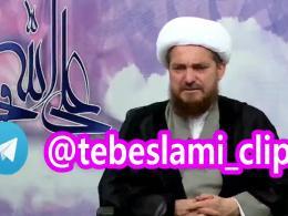 درمان تنگی کانال نخاع - آیت الله تبریزیان پدر طب اسلامی جهان