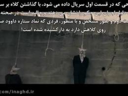نقد ویدیویی سریال ضد ایرانی سرگذشت ندیمه the handmaid's tale