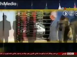 شیطنت بی بی سی در مورد ظریف