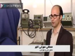 ربات دریایی ساخت ایران