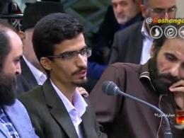 شعرخوانی آقای میلاد حبیبی در محضر رهبری