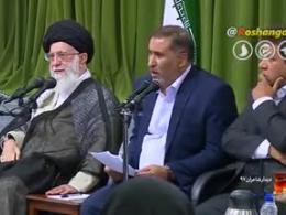 شعرخوانی آقای علیرضا قزوه در محضر رهبری
