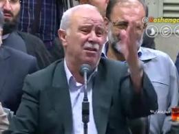 شعرخوانی آقای عسگر شاهی اردبیلی در محضر رهبری