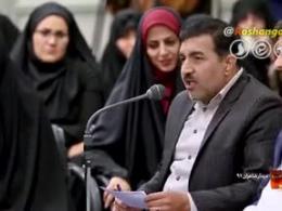 شعرخوانی آقای جواد جعفری نسب در محضر رهبری