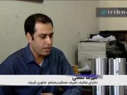 ساخت ايران / دستگاه پاستیلاتور