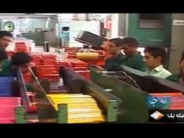 خطر تعطیلی در کمین اولین کارخانه مداد ایران