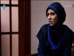 قسمت سوم سریال شب عید