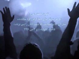 بارش الطاف الهی پس از دعا
