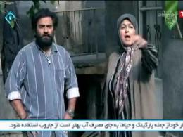 قسمت پنجم سریال شب عید
