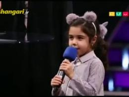طوفان این دختربچه در برنامه کودک شو