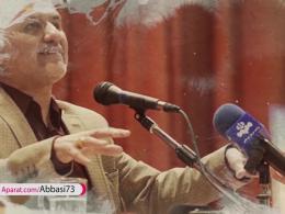 دکتر حسن عباسی؛ آمریکا به داد ما نمیرسد، خدا به داد ما خواهد رسید