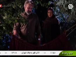 سریال پدر | قسمت بیست و پنجم