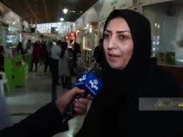 جشنواره گياهان دارويی دراصفهان