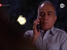 سریال پدر | قسمت بیست و هشتم
