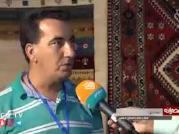 صنایع دستی ایران و صادرات به دیگر کشورها [گزارش خبری]
