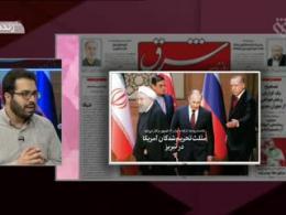 مثلث تحریم شدگان آمریکا در تبریز گرد هم می آیند