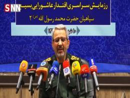 سردار غیب پرور : دو نامه اقتصادی به رئیسجمهور نوشتهام