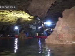 استقبال گردشگران از شگفت انگيزترين غار آبي جهان