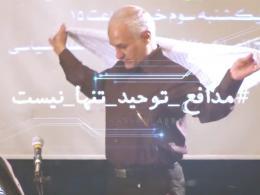دکتر حسن عباسی؛ آماده شهادتیم