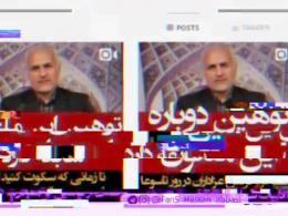 پروژه تخریب حسن عباسی توسط فرقه شیرازی ها کلید خورد