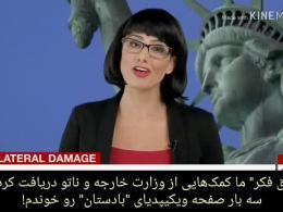 شبکه های آمریکا چطوری حمله نظامی به کشورهای دیگه رو توجیه میکنند؟؟