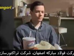 ورود نماینده fatf  برای مشخص کردن سازمان های تروریستی ایران!!