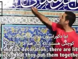 خاطره گردشگر آمریکایی از شفرش به ایران