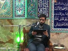 استاد میرزایی - ازدواج شهید گرامی