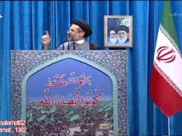 اظهار تأسف امام جمعه تهران از وضعیت پسماندهای شهر تهران