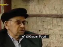 روایت جالب پدر حسن رحیم پور ازغدی از روزی که رهبر مهمان خانهشان شد