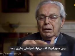 مستند لاتاری در بیروت