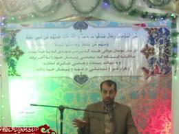 استاد خاتمی نژاد - مرگ بر آمریکا در قرآن!