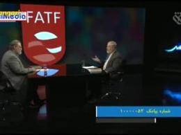 چرا در صورت تصویب FATF، همه چیز گرانتر خواهد شد؟
