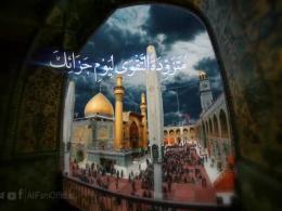 زیارت امین الله با صدای علی فانی