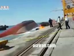 غرق شدن کشتی کانتینری در بندر شهید رجایی