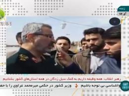 توضیحات سردار غیب پرئر درباره ی حضر سپاه و ببسیج در مناطق سیل زده