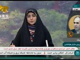 تکذیب احتمال وقوع طوفان در تهران