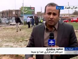 گزارش  میدانی از آخرین وضعیت دروازه قران در شیراز