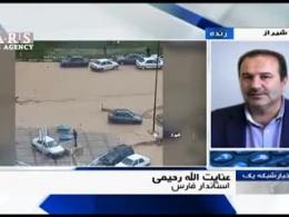 توضیحات استاندار فارس درباره وقوع سیلاب