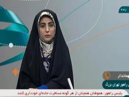 ماجرای مسدود شدن بزرگراه امام علی(ع) در تهران