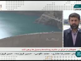 استاندار خوزستان: سدهای این استان تقریبا پر شده است