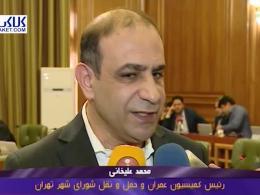 افتتاح خط 6 مترو تهران با وجود کمبود هواکش!