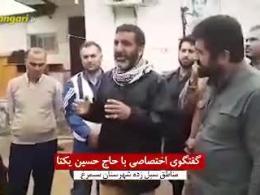 حاج حسین یکتا: هرکی اهلش الان وقتشه که بیاد تو میدون