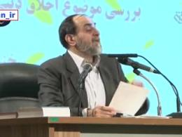 دستور مهم امام خمینی که اگه انجام میشد، مانع خیلی از فسادها درون کشور میشد!!