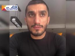 حمید علی عسگری: برنامه نود پخش نمی شود