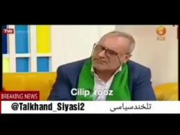 سخنان جنجالی همسر جانباز در تلوزیون / مردم میگن اسلام رو کردن وسیله جیب پر کردناشون..