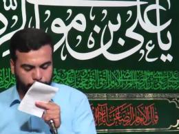 سرود کربلایی علی نجفی(کوری چشم دشمن آقا)
