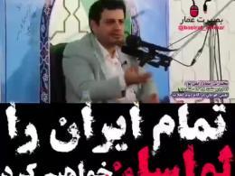 رائفی پور: تمام ایران را لواسان خواهیم کرد