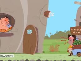 انیمیشن آلودگی صوتی