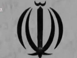 چگونگی طراحی پرچم جمهوری اسلامی ایران - ماجرای تصویر «USA» در طرح الله اکبر!